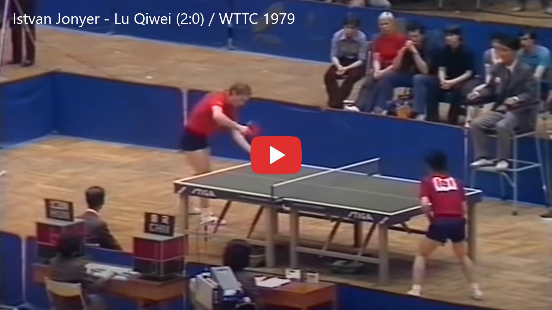 Istvan Jonyer - Lu Qiwei (2:0) / WTTC 1979
